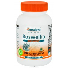Boswelia 60 Vegetarian Capsules 2 Pack